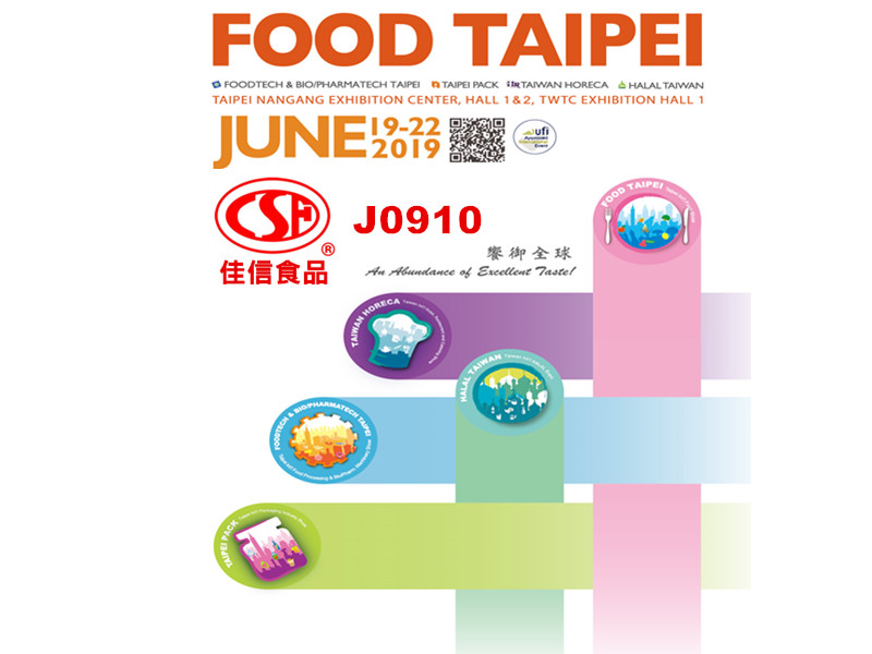 Join US at 2019 Taipei International Food Show